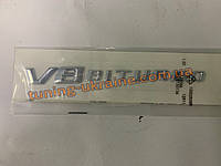 Эмблема Надпись V8 Biturbo (хром) на Mercedes G klass W463 1986-2016