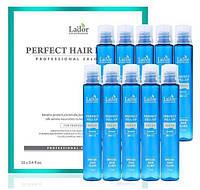 LADOR PERFECT HAIR FILLER Филеры для восстановления волос, фото 1