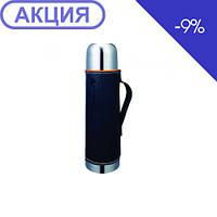 Термос Kovea Vacuum Flask 0,7л