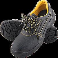 нормы и стандарты рабочей обуви расшифровка
