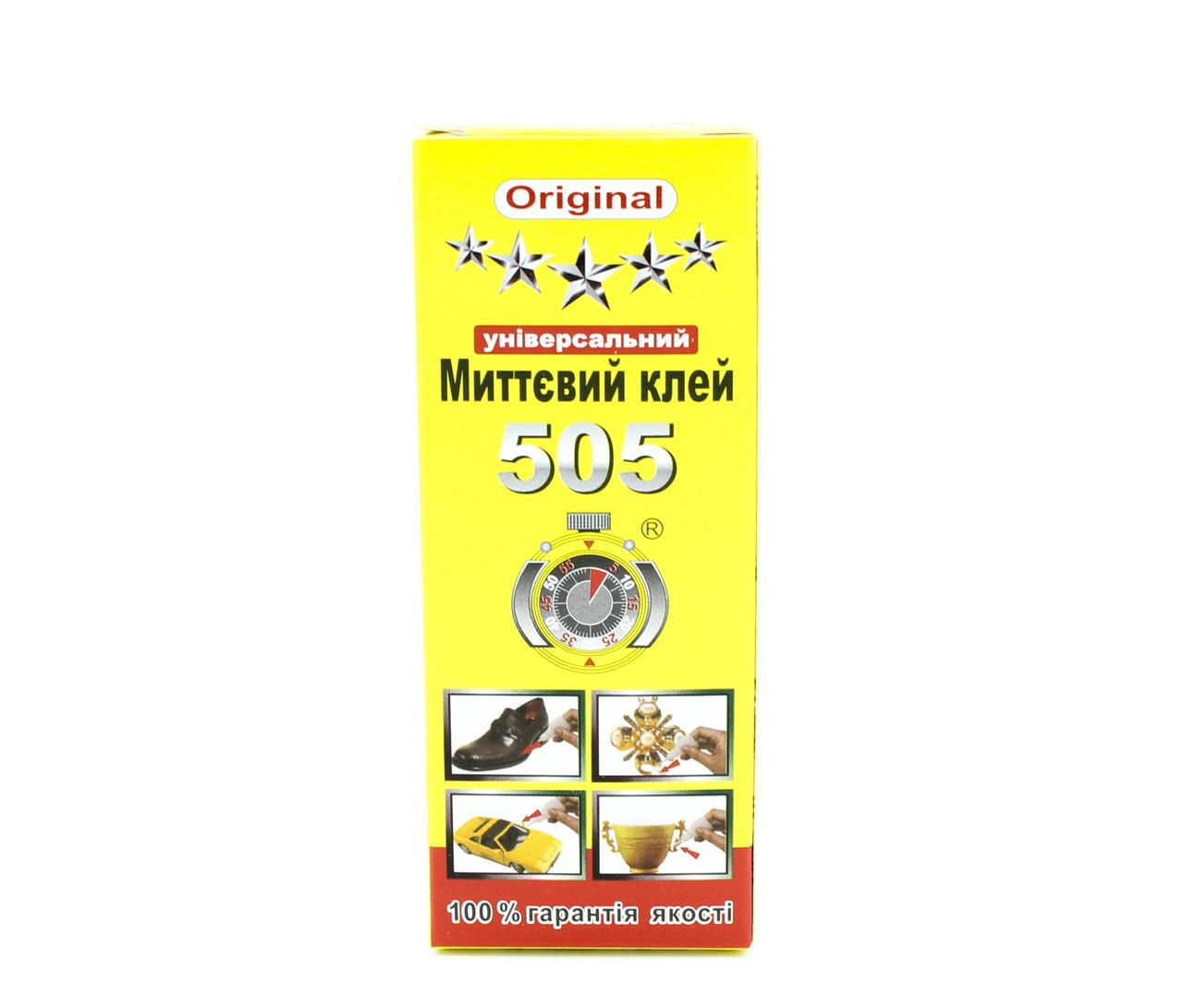"""Супер-клей """"505""""  универсальный супер-клей Турция Оригинал"""