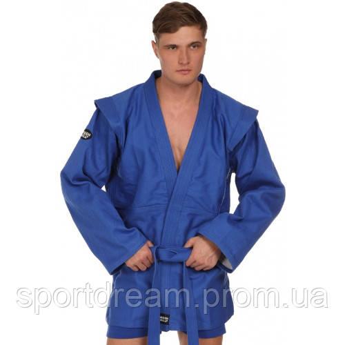 Куртка самбо Green Hill SC-2001 Master синий
