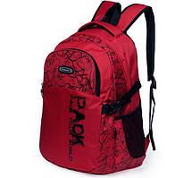 Рюкзак для студентов. Спортивный рюкзак. Модный рюкзак. Интернет магазин рюкзаков. Код: КРСК98, фото 1