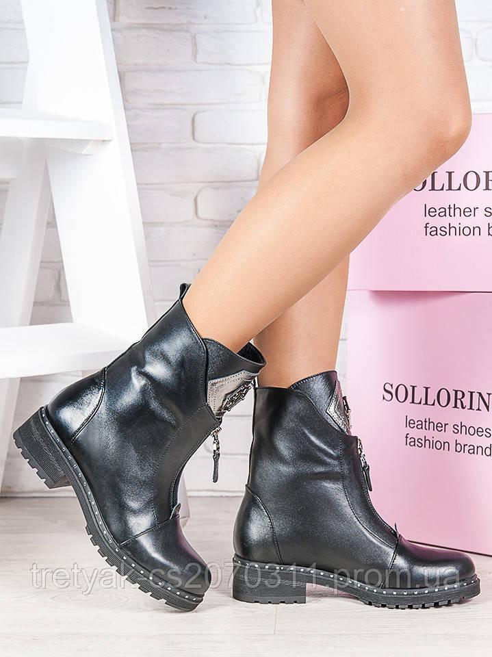 Ботинки женские кожаные 6769-28