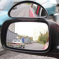 Дополнительные автомобильные зеркала мертвых зон Clear Zone, 2 шт