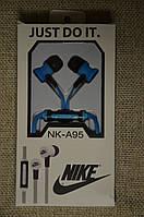 Хорошие вакуумные Наушники Nike NK-A95. Очень удобные. Голубые.