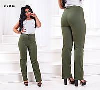 Женские брюки батал ат 215 гл