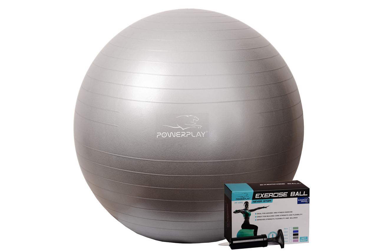 М'яч для фітнесу PowerPlay 4001 75см Срібний + насос