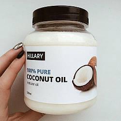 Кокосовое масло рафинированное Hillary Premium Quality Coconut Oil 500мл - 131382