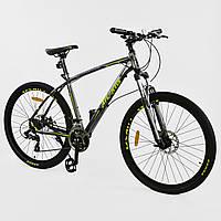 """Велосипед спортивный 27,5""""дюйма, СЕРЫЙ, 24 скорости, рама алюминиевая 19"""", CORSO ATLANTIS JYT 008 - 7266"""