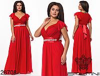 Вечернее платье макси длинное в пол большого размера р. 48-52