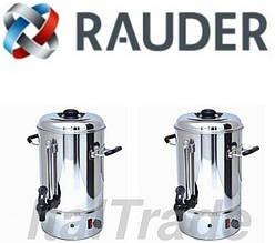 Чаераздатчики Rauder (Китай)