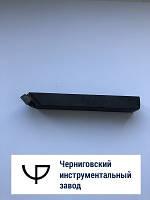 Резец токарный проходной прямой 12x12x70 ГОСТ18878