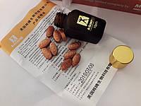 K-boxing - 9800мг препарат для потенции , фото 1