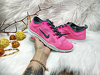 03149c05 Nike Free Tr Fit 2 — Купить Недорого у Проверенных Продавцов на Bigl.ua