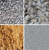 Цемент, песок, щебень, гипс