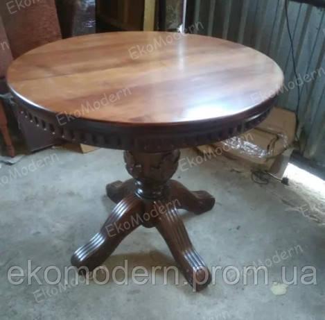 Стол обеденный САТУРН круглый (дерево Бук)