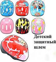 Детский защитный шлем разные расцветки, фото 1
