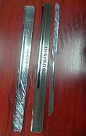 Накладки на пороги Mitsubishi l200 (митсубиси л200), логотип гравировкой, нерж.