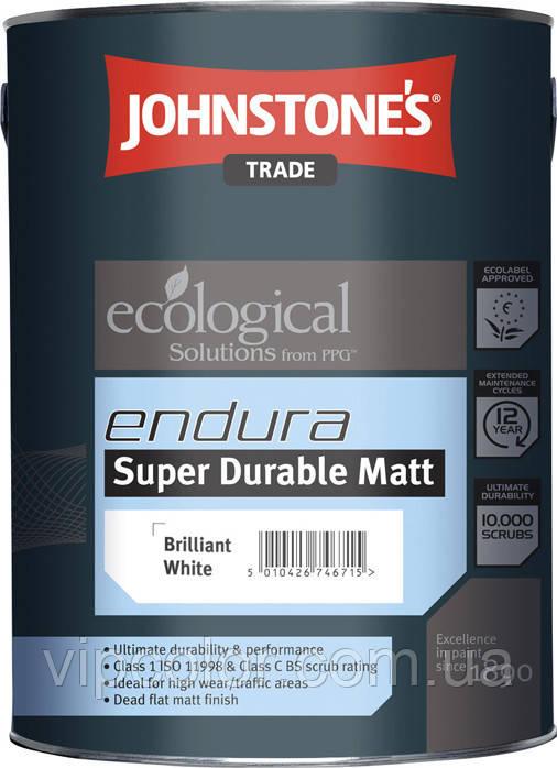 Johnstones Endura Super Durable Matt 5 л Влагостойкая матовая краска