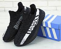 Кроссовки Adidas Yeezy Boost 350 V2 Black White реплика ТОП, фото 1