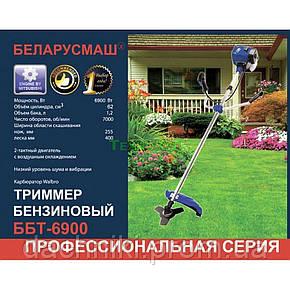 Бензокоса Беларусмаш 6900 плавный пуск 1 нож и 1 бабина лески, фото 2