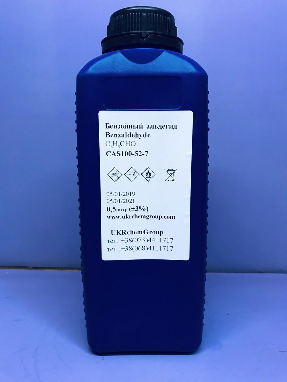 Бензальдегид Бензойный альдегид Benzaldehyde C6H5CHO