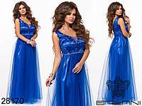 4c03b20bfd45c41 Вечернее платье с пышной юбкой в Украине. Сравнить цены, купить ...