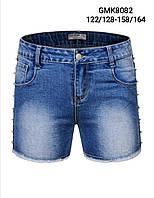 Джинсовые шорты для девочек Glo-Story , 122/128-158/164 рр. {есть:122/128,134/140}
