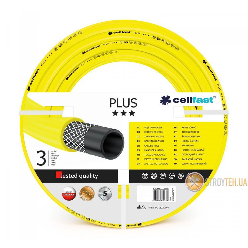 Cellfast PLUS Шланг поливочный 3/4 (50 м)