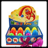 Жуйка для рук або розумний пластилін, купити лізун «Handgum» в яйце 20 гр.