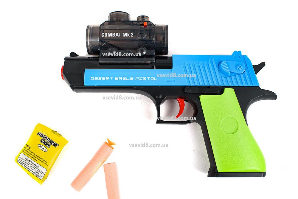 """Пістолет дитячий стріляє кульками гідрогелю """"Ручний"""""""