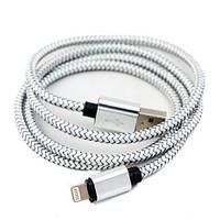 Тканинний USB шнур для iphone, АПЛ, купити кабель айфон «Аpple» срібло