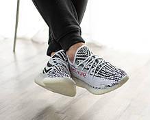 Мужские кроссовки в стиле Adidas Yeezy Boost 350 V2 Zebra (41, 42, 43, 44, 45 размеры), фото 2