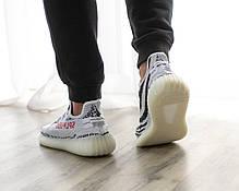 Мужские кроссовки в стиле Adidas Yeezy Boost 350 V2 Zebra (41, 42, 43, 44, 45 размеры), фото 3