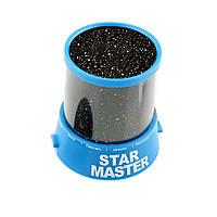 Нічник зоряне або нічне небо, купити світильник дитячий, проектор star master  «Зоряне небо» синій Youngpig (465)
