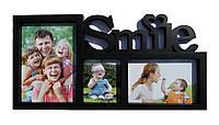 """Фоторамка або рамка для фото, купити мультірамку колаж з фотографій на стіну Youngpig """"Smile"""" 40х20х2 см. Чорна (987)"""