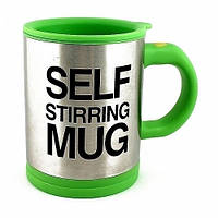 Оригінальна кружка - мішалка - термо, купити чашку для чаю та кави зелена Youngpig  (314)