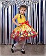 Детское нарядное платье Маки желтый (30-34), фото 4