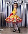 Детское нарядное платье Маки желтый (30-34), фото 5