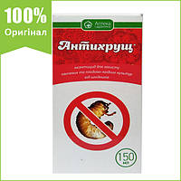"Инсектицид ""Антихрущ"" для уничтожения личинок майского жука, 150 мл, от Ukravit (оригинал)"