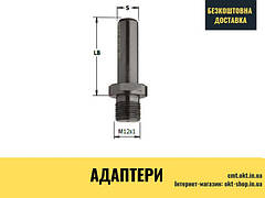 Адаптер для свердлильного станка 532.080.01 8x30x35 RH, LH