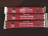 Пастила натуральные конфеты без сахара ФруТим малина 20 грамм