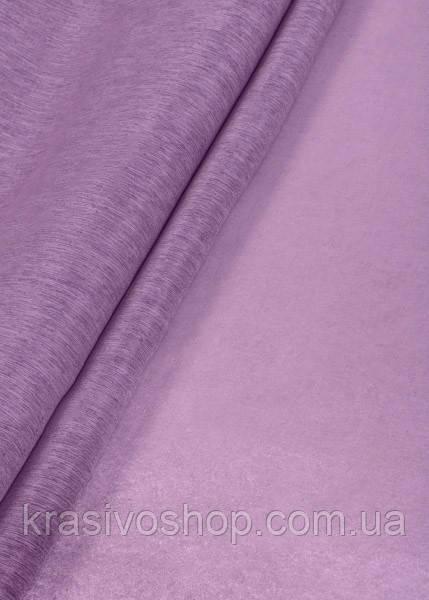 Ткань однотонный софт коттон сирень+фиолетовый