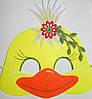 Карнавальная маска Уточки