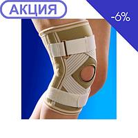 Osd Бандаж на коліно з підвищеною фіксацією, жорсткий, неопреновий