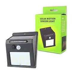 Настенный уличный светильник Solar motion sensor Light - 131867
