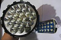 Светодиодный аккумуляторный фонарь YJ-2820 (ручной, настольный), фото 1