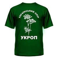 Патриотическая футболка Укроп