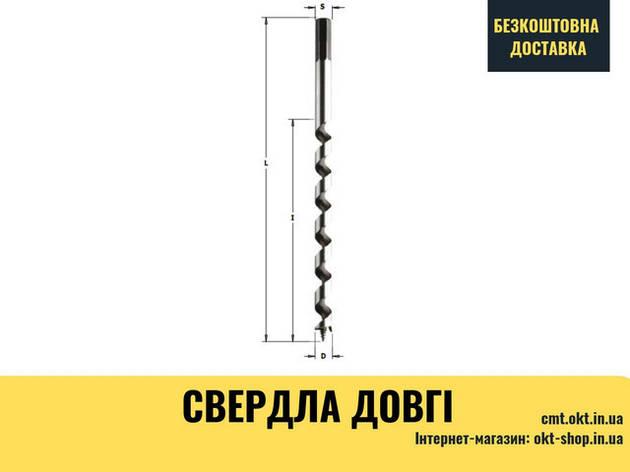 Сверла длинные Форстнера Forstnera для глубоких отверстий 535.070.51 7x360x460 шестигранный HSS, фото 2